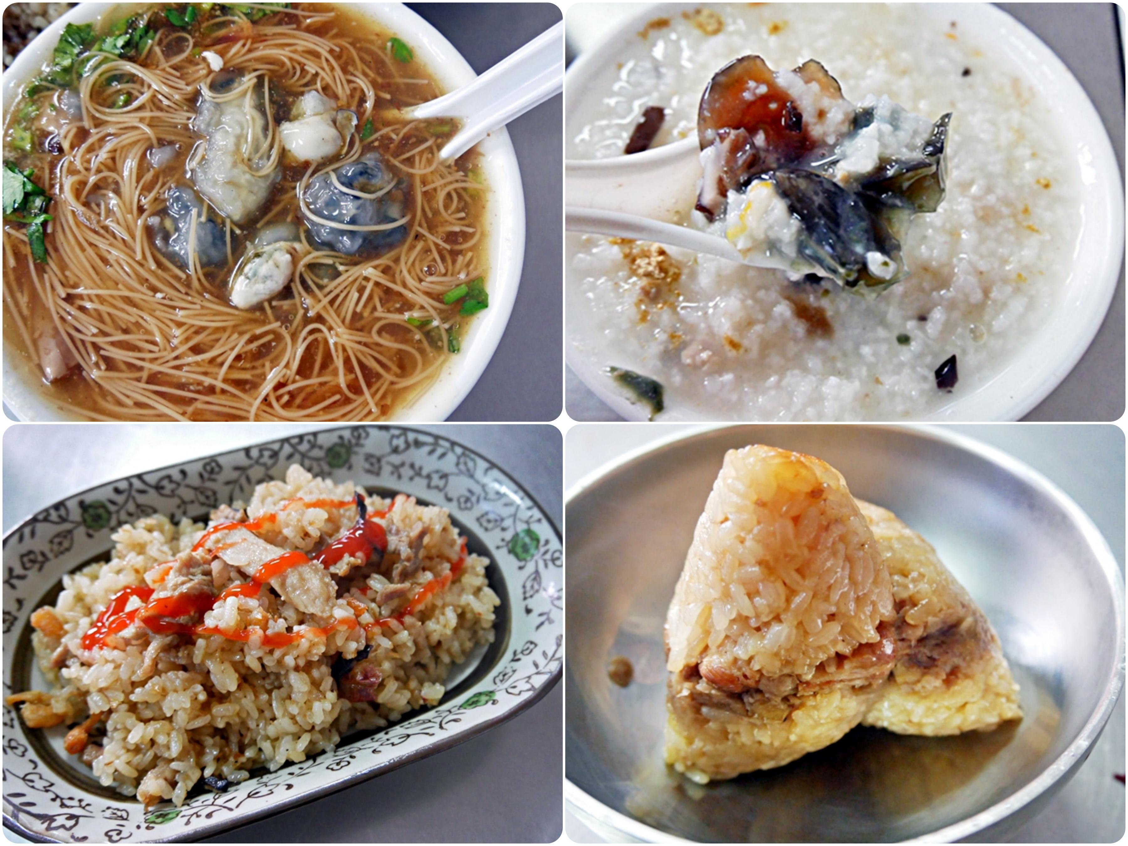 最新推播訊息:大甲土銀周邊推薦早餐 肉粽塗 蚵仔麵線 香菇瘦肉粥