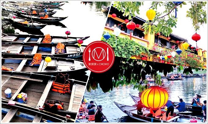 2019.07.26【越南:Bamboo Airway 越竹航空|誠旺旅行社】峴港會安五日遊會安古鎮特別篇,在1999年被列為「世界文化遺產」的會安古鎮絕對是來越南不可錯過的優質景點!