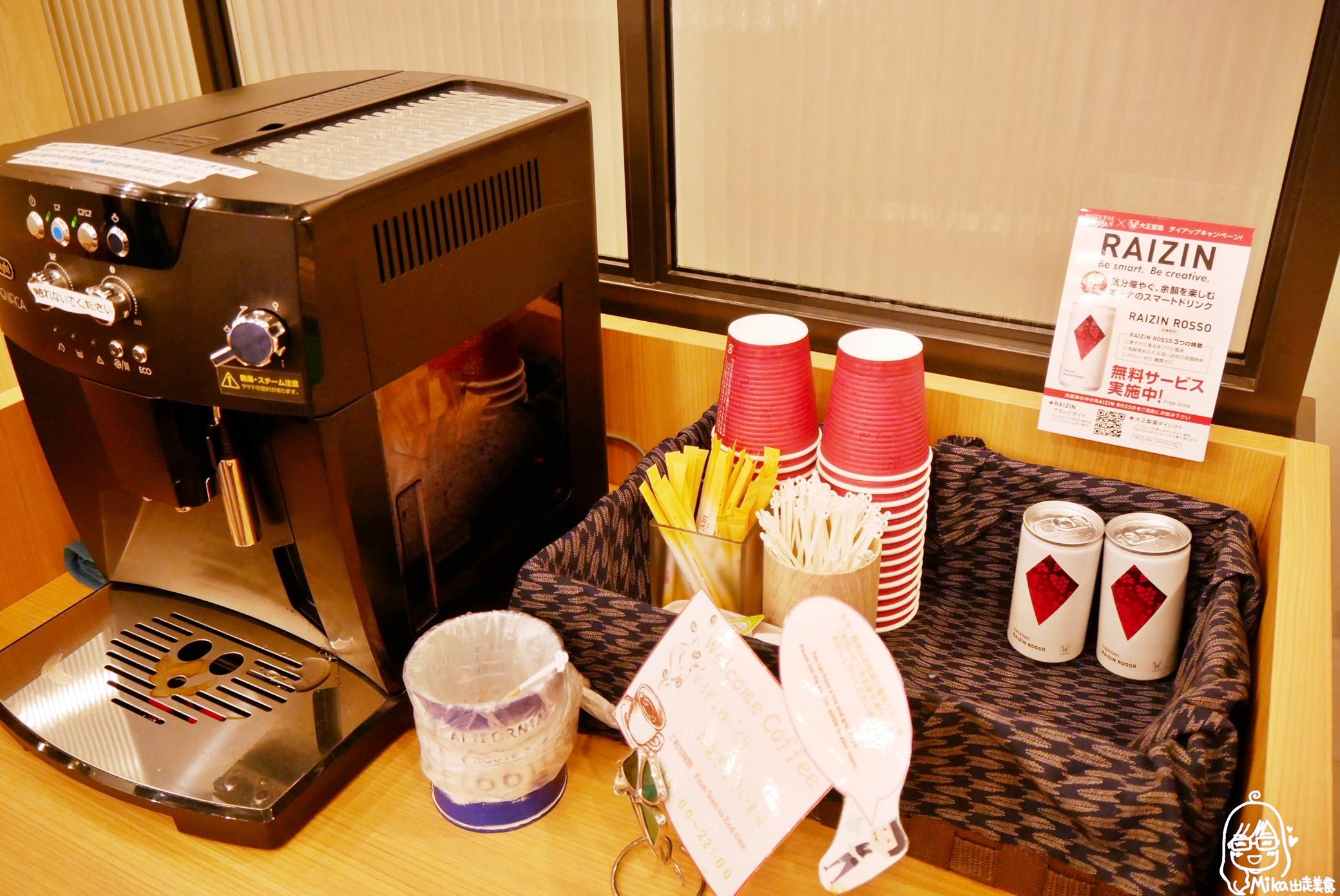 『日本。神戶』 神戶三宮推薦住宿 相鐵フレッサイン飯店 (Sotetsu Fresa Inn Kobe Sannomiya)|離JR車站超近 地理位置優越 附近商圈很便利  另外加碼附近美食推薦。