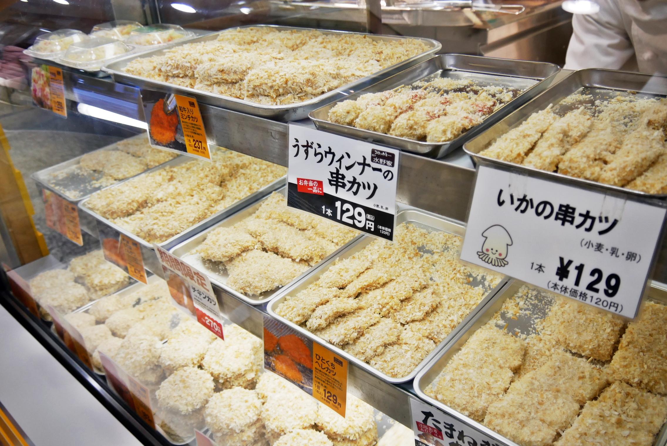 『日本。神戶』 水野家 牛肉薯餅|神戶三宮美食推薦 在地人最愛 平價酥脆牛肉薯餅 。