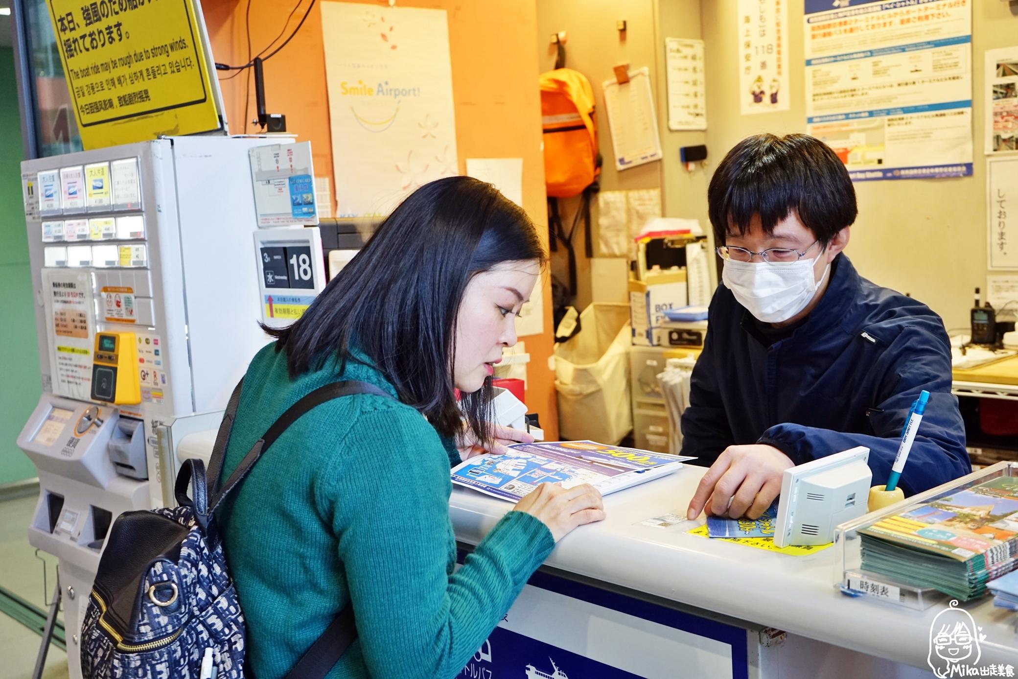 『日本。神戶』 Bay Shuttle 關西機場→神戶海上高速船|抄捷徑走海路  從關西機場到神戶只要30分鐘!優惠國外旅客 單程船資只要日幣500元!超值優惠到2021年3月31日為止。