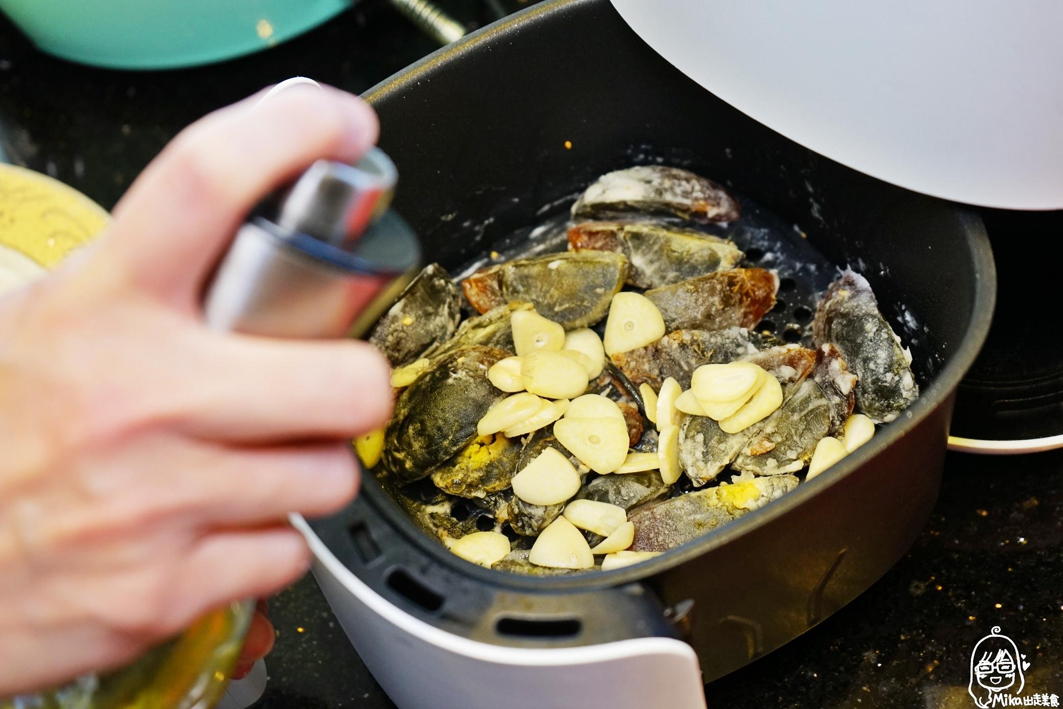 『懶人。料理』 氣炸椒鹽皮蛋|芷要上菜 氣炸鍋出好料  想吃熱炒又不想燻油煙 下酒菜也可以用氣炸鍋輕鬆炸  減油版本零失敗料理