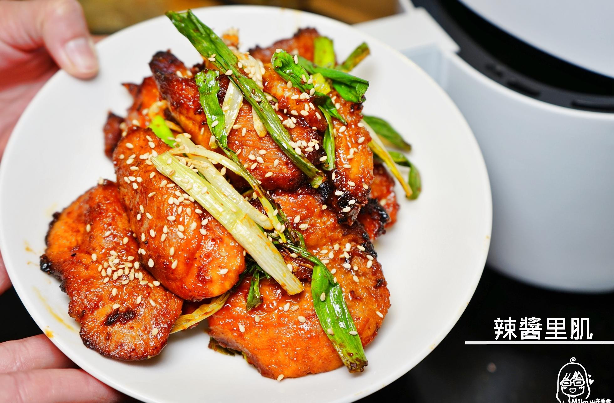 最新推播訊息:辣醬里肌|芷要上菜 氣炸鍋出好料 韓式辣醬重口味 可包生菜吃最爽口 零失敗簡單料理系列。