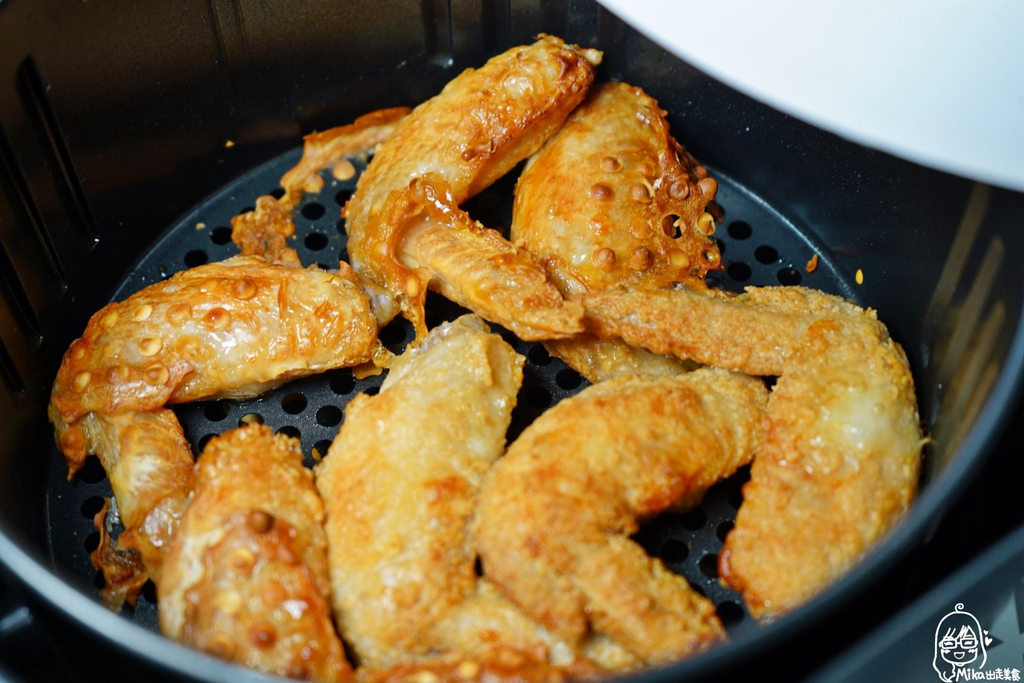 『懶人。料理』 日清醬油味炸雞翅|芷要上菜 氣炸鍋出好料  善用日清炸雞粉 輕鬆做出美味炸物料理。