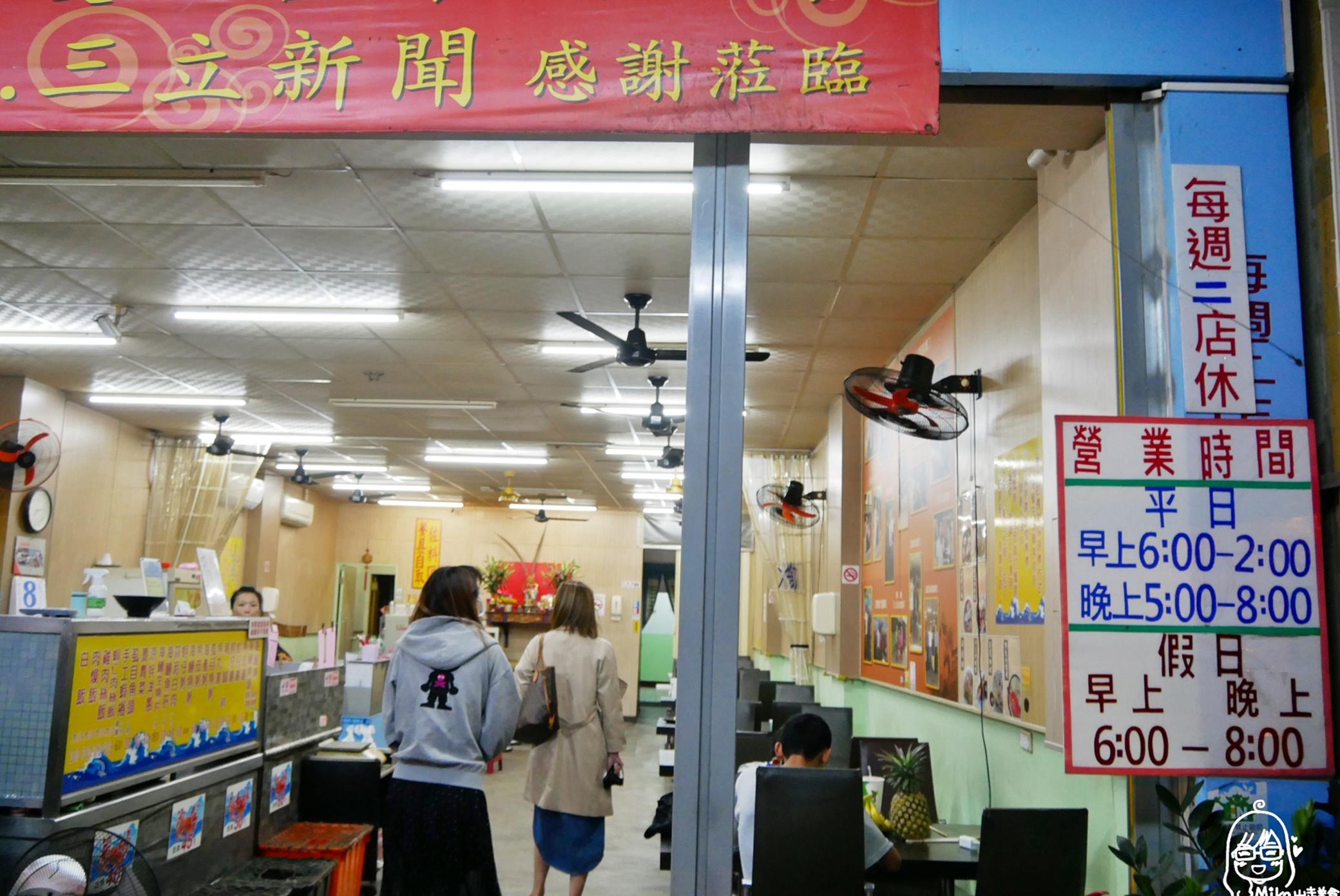 『台南。安平』 阿美螃蟹粥|鮮味飽滿 誠意十足 每日限量95元一碗。