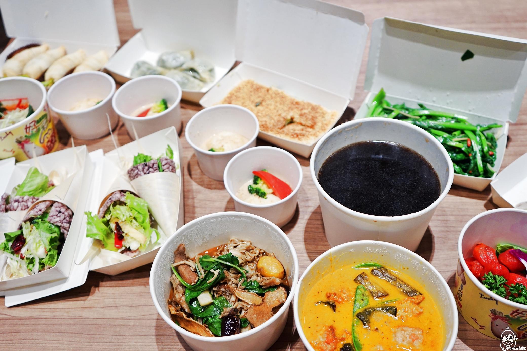 『新北。中和』 崇德發蔬食餐廳|這一家蔬食很不一樣  精緻創意還很港式  堅持當季食材 有機蔬果 產地直送 還有頂級婚宴殿堂用餐環境。