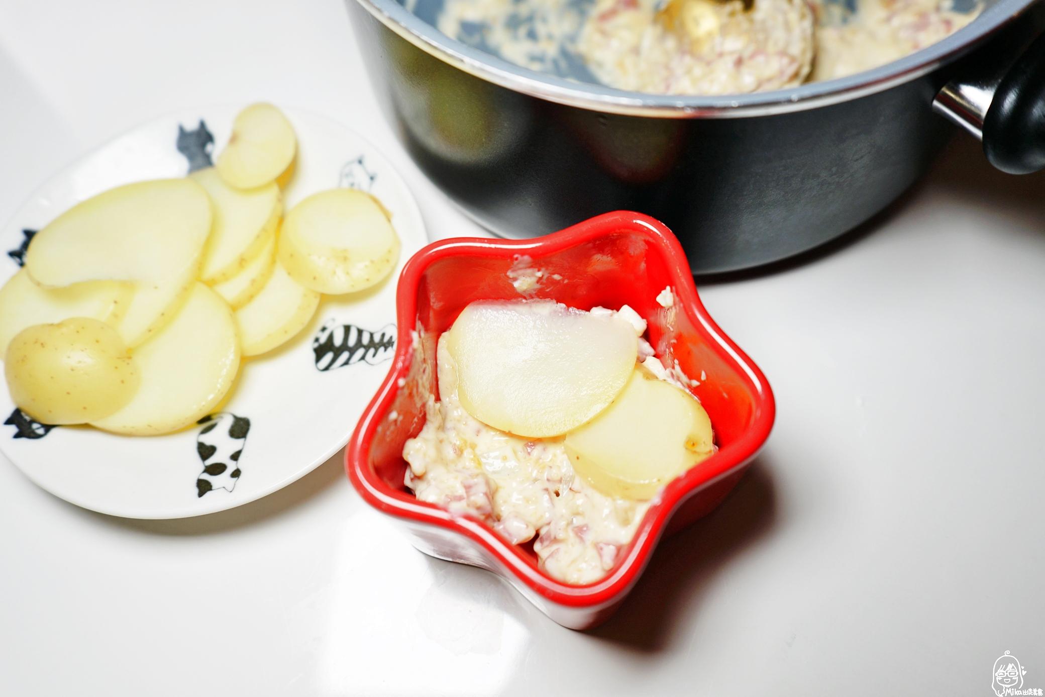 『懶人。料理』 焗烤白醬馬鈴薯|芷要上菜 氣炸鍋出好料  焗烤白醬也可以這樣做  下午茶小點心  零失敗超簡單料理。