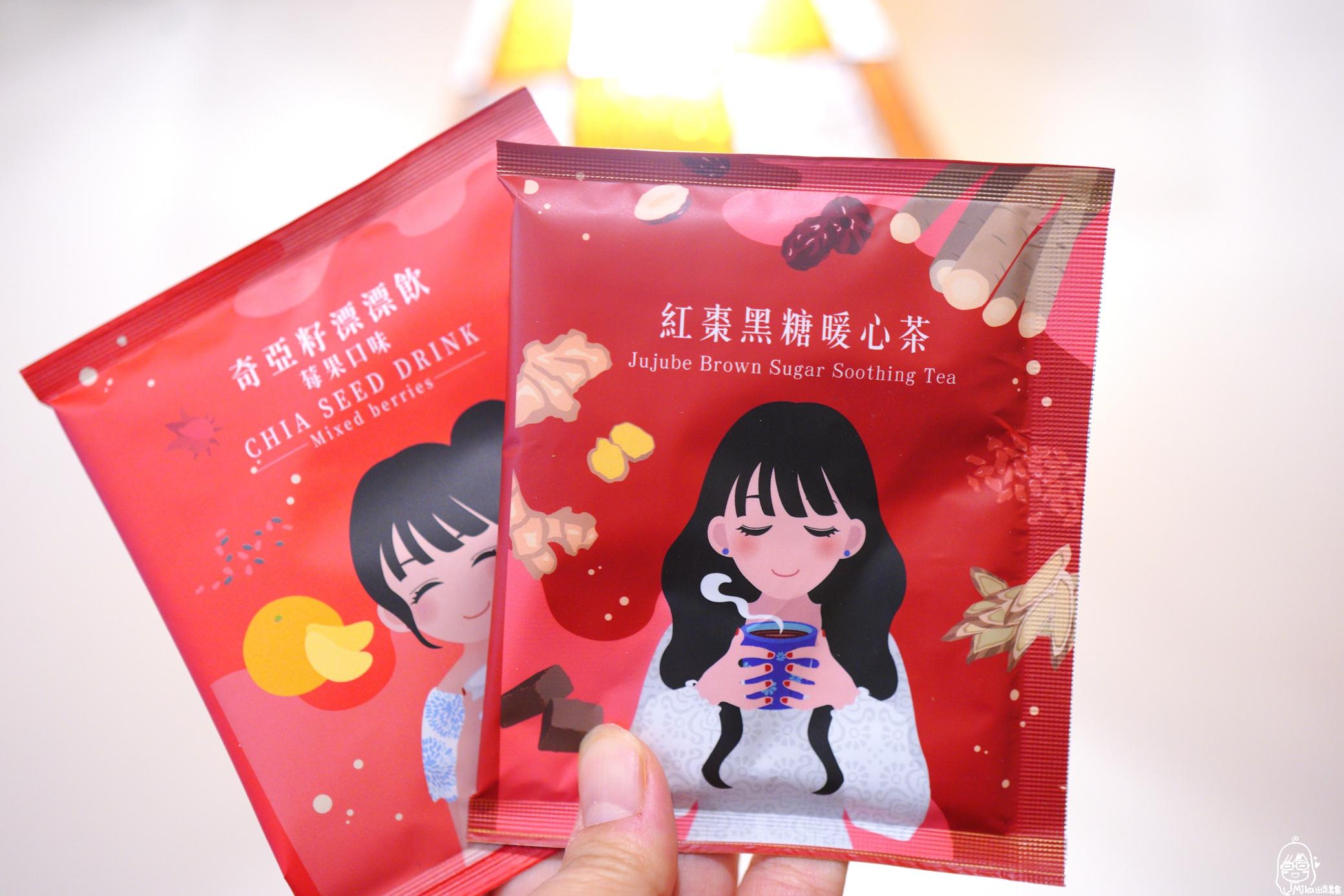 『宅配。美食』 午茶夫人 天然健康草本茶|即沖即飲的美好午茶提案 奇亞籽漂漂飲X紅棗黑糖暖心茶 。