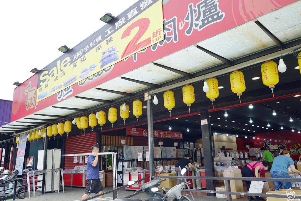 『桃園。八德』 多利寶寢具特賣|台灣製造 工廠直營 寢具2折起!科技天絲涼被 兩件只要1380元,還有更多夏日功能性涼被、涼枕甜甜價出清中,特賣期間限定即日起至7/8止。