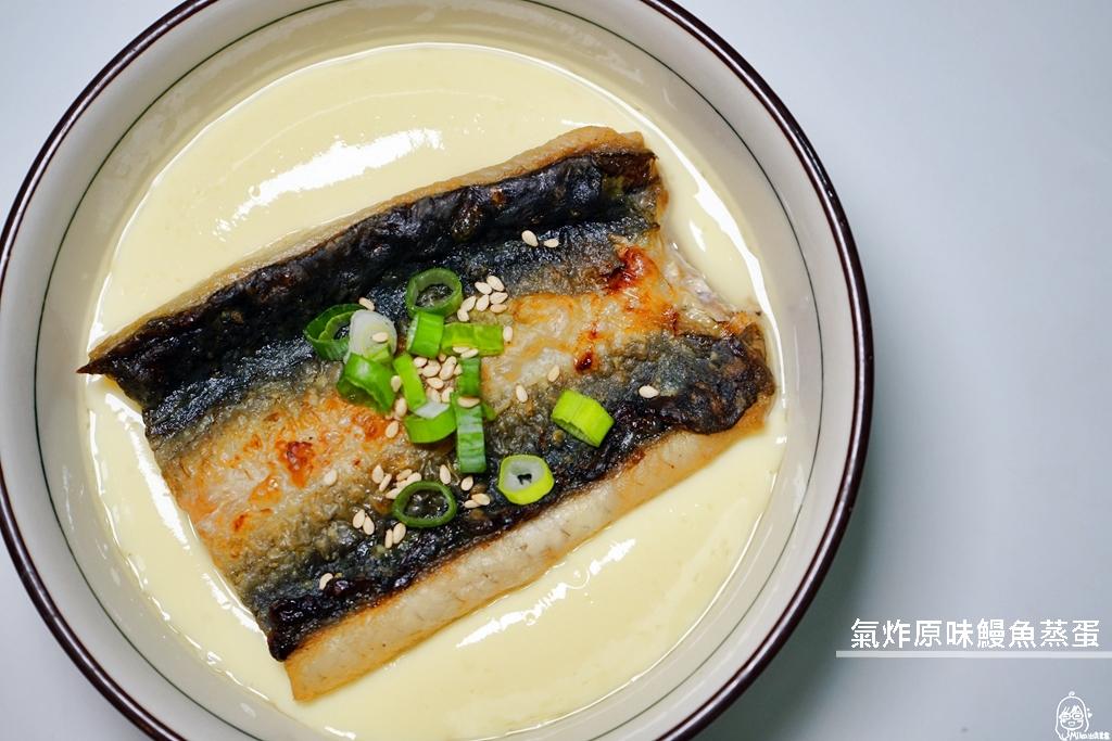最新推播訊息:氣炸鰻魚海鮮蒸蛋|芷要上菜 氣炸鍋出好料 宅配鰻魚 氣炸最方便,還有超實用小撇步 蒸蛋這樣煮超好吃。