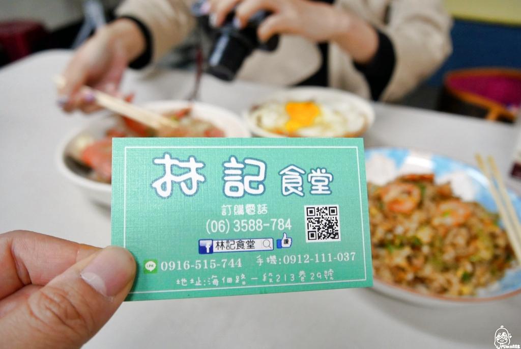 『台南。安南區』 林記食堂 |創意混搭古早味小吃  波霸魯肉飯視覺效果十足 。