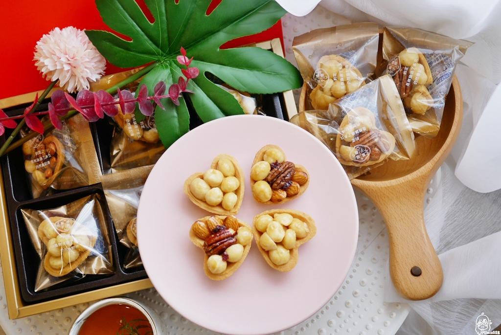 『台中。伴手禮』 鴻鼎菓子 | 用料天然無添加、充滿手作溫度的雙星堅果塔、台灣黑熊鐵盒 繽紛三色曲奇餅乾。