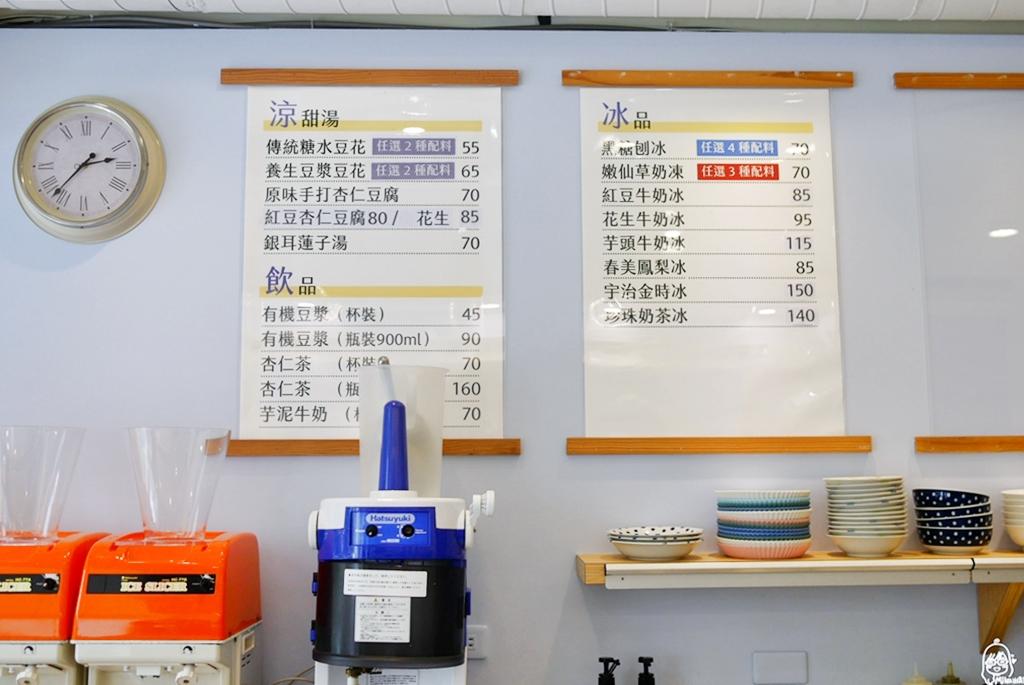 『台北。松山區』 捷運南京復興站周邊美食  春美冰菓室|Google破千則評價 4.3顆星 日式文青冰店  推薦芋頭牛奶冰、鳳梨冰 還有IG網美最愛珍珠奶茶冰以及杏仁豆腐冰,好拍又好吃。