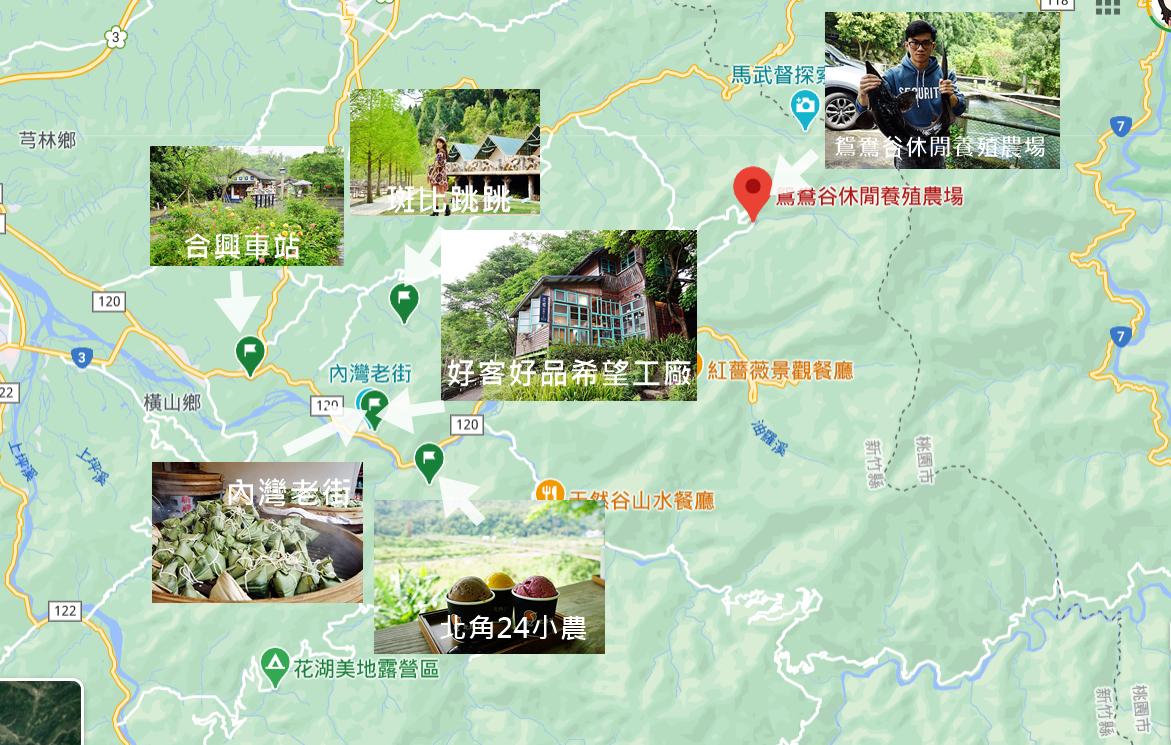 『新竹。景點』 尖石、橫山 山城內灣小鎮漫遊 兩天一夜經典行程懶人包 | 精選六大景點 好吃好玩好綠意盎然  你也可以這樣玩新竹山城。