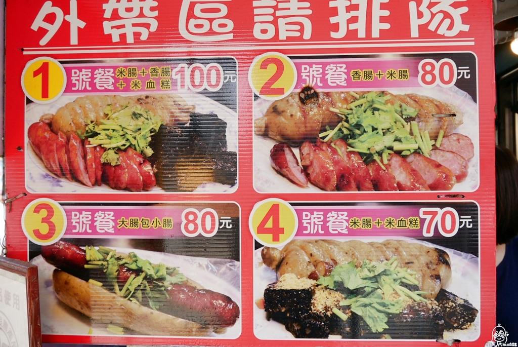 『桃園。大溪』 大溪老街  阿嬤小吃店 – 糯米腸專賣店|最強古早台味組合套餐  創意三拼一次滿足。