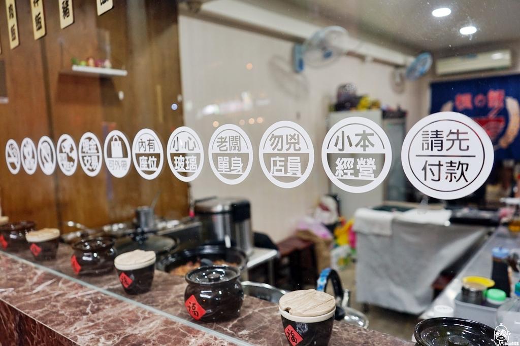 『台中。中區』 楓の飯|台中車站、轉運站周邊美食推薦  古早味銅板價  充滿豬油拌飯香氣的蛋黃月見飯!