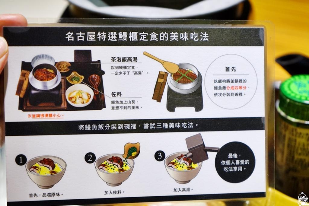 『桃園。美食』 YAYOI 彌生軒 桃園春日店|我心目中日式定食餐廳首選,超人氣推薦名古屋特選鰻櫃定食(鰻魚三吃)。