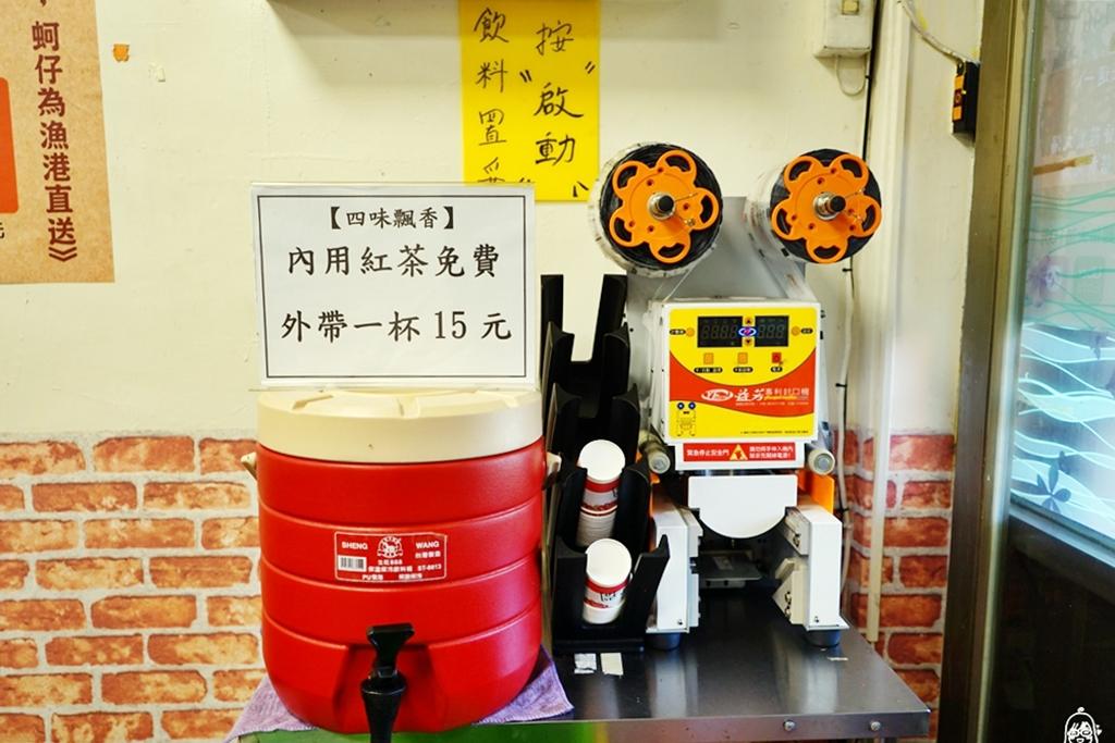 『桃園。平鎮』 四味飄香(臭豆腐、大腸麵線)|獨門花麻麵線 曾創4小時賣400碗麵線的紀錄!臭豆腐更是外酥內嫩爆多汁。