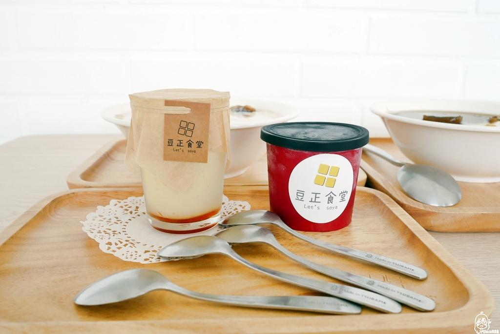 竹南 純白簡約文青風 豆正食堂| google近百則好評  4.8顆星  美國非基改有機黃豆 手工製作 當日熬煮 細柔綿密手工豆花、豆乳 真材實料的濃純香。