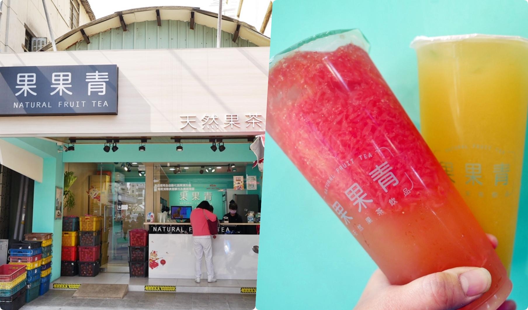 最新推播訊息:google評價4.9顆星 位於沙鹿市場內 光田綜合醫院後方 火車站附近的新鮮現榨果汁。