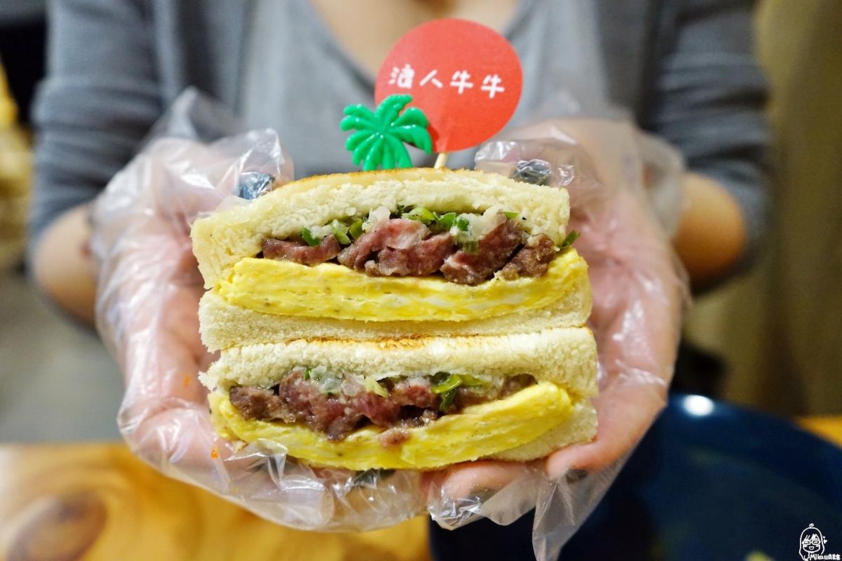 台北 捷運行天宮站周邊美食 海石三 浪人早午餐|浪人最愛 獨家口味 100%原塊純肉製作 煙燻純肉火腿請慎點  真的會上癮!