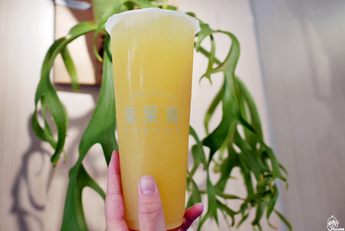 台中 果果青 天然果茶飲品-沙鹿店|google評價4.9顆星 位於沙鹿市場內  光田綜合醫院後方 火車站附近的新鮮現榨果汁。