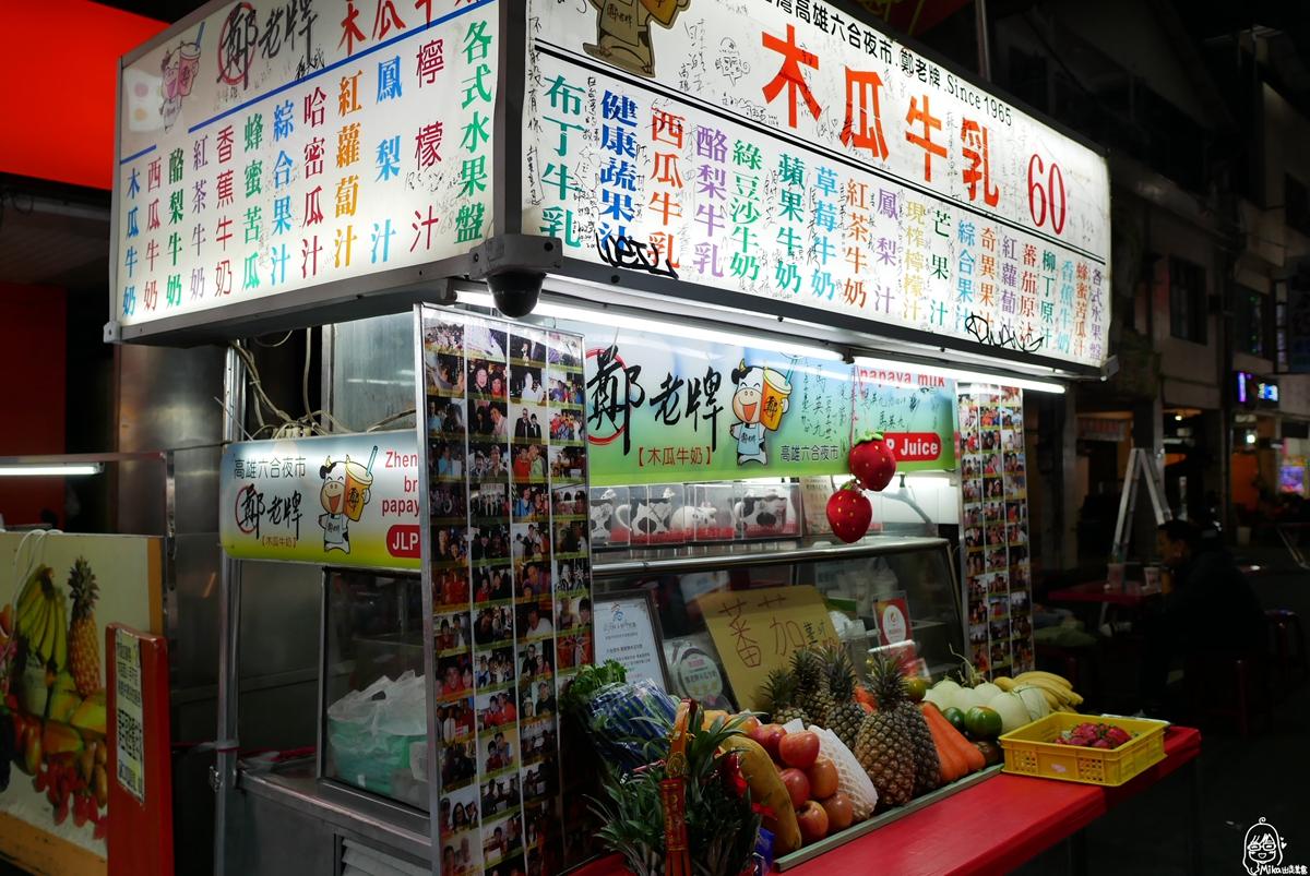 高雄 六合國際觀光夜市|觀光客不用苦惱 在地人氣老店推薦必吃這10家!六合夜市美食懶人包。