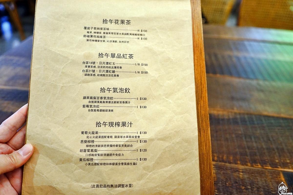 中壢 拾午咖啡 gatherdelicious|中壢威尼斯影城周邊 隱身靜巷中的老宅早午餐、甜點咖啡廳 。