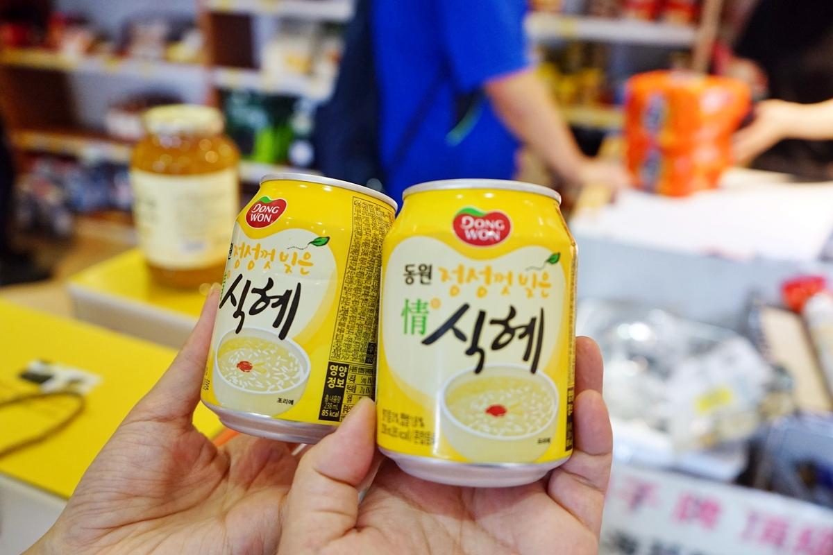 新北  韓國食材界的Costco  韓濟名味品(台北總部)|號稱比大賣場還便宜的正韓食材進口商   台灣約80%韓國料理餐廳都來這裡進貨喔。