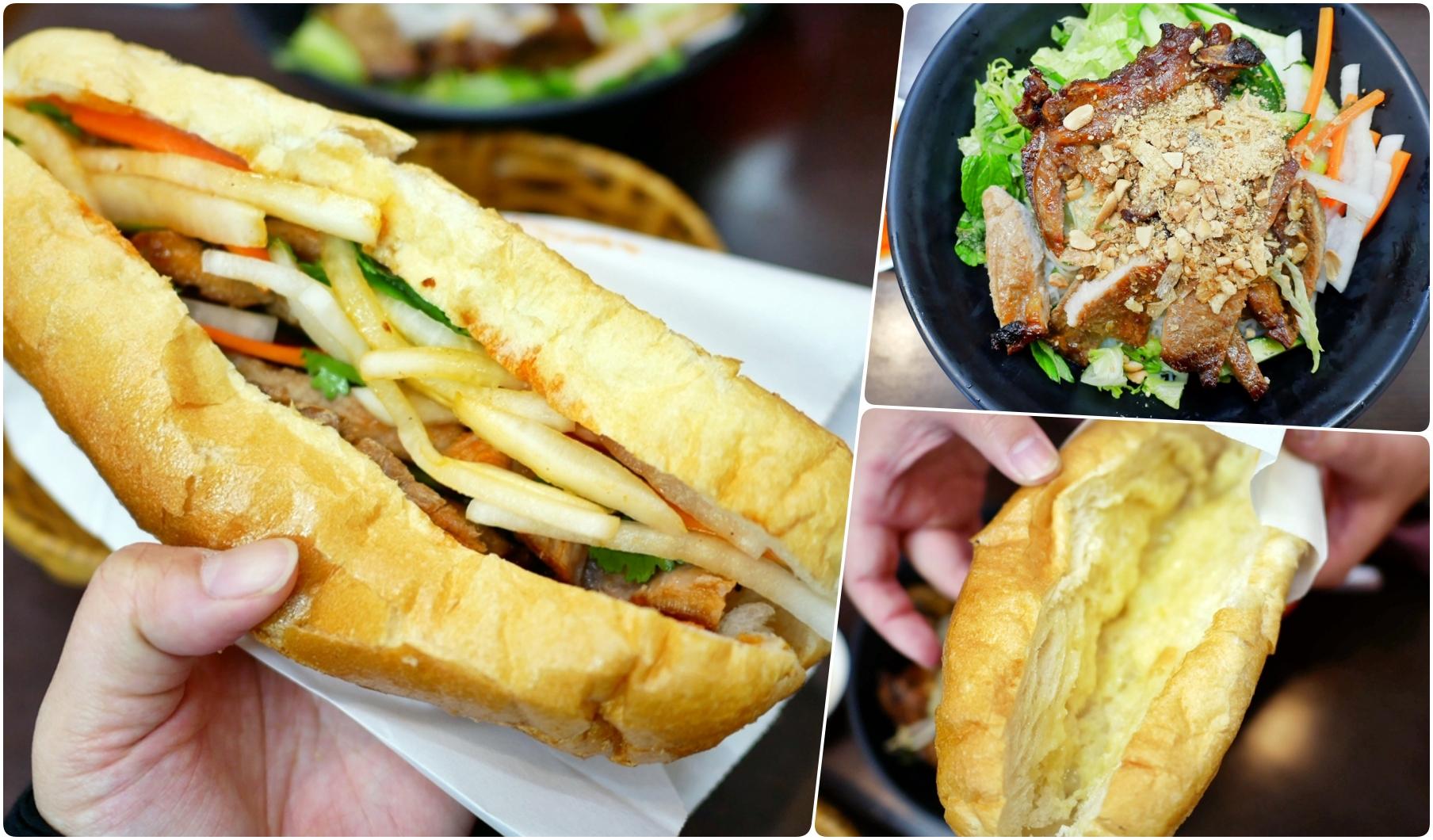 桃園  寶山街 回香越南美食館|google評價4.3分 寶山黃昏市場旁 爽口夠味很夏天的平價越南小吃。 @Mika出走美食日誌