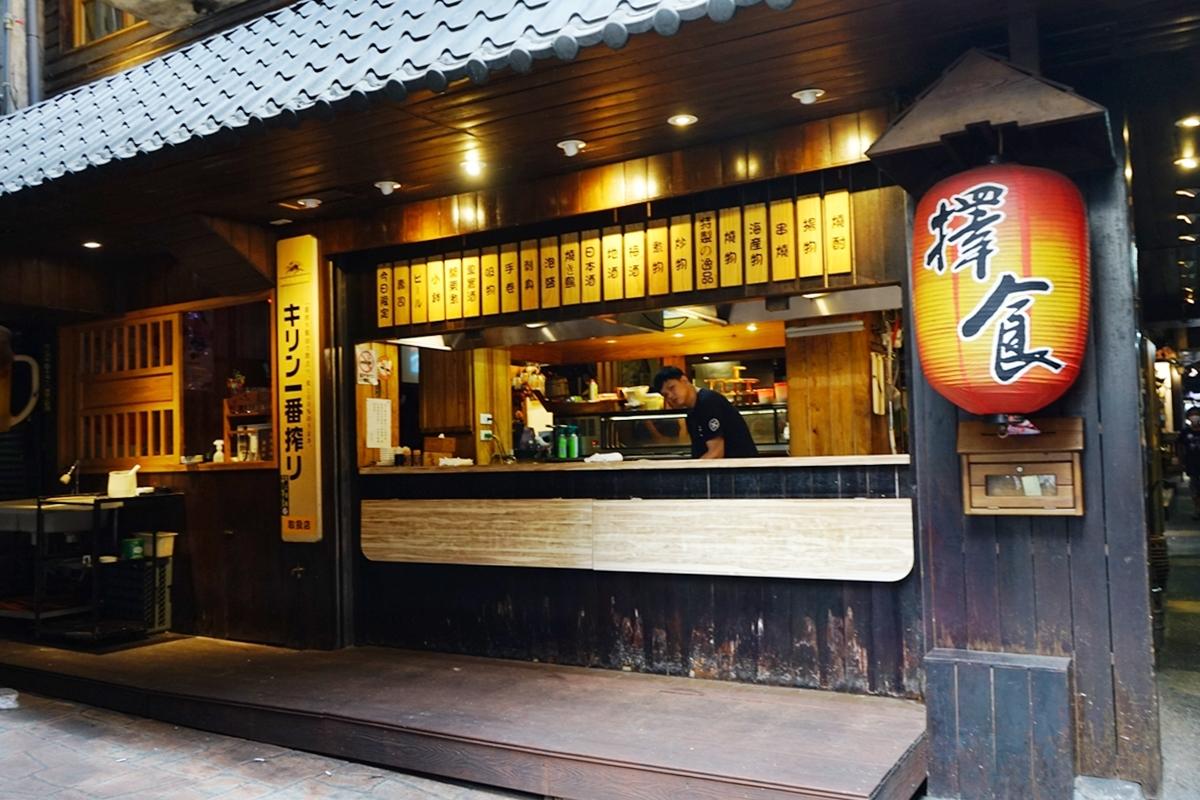 基隆  擇食居酒屋|委託行街區內巷弄美食  崁仔頂推薦必吃人氣日式居酒屋  在地人推薦CP值超高的深夜食堂。