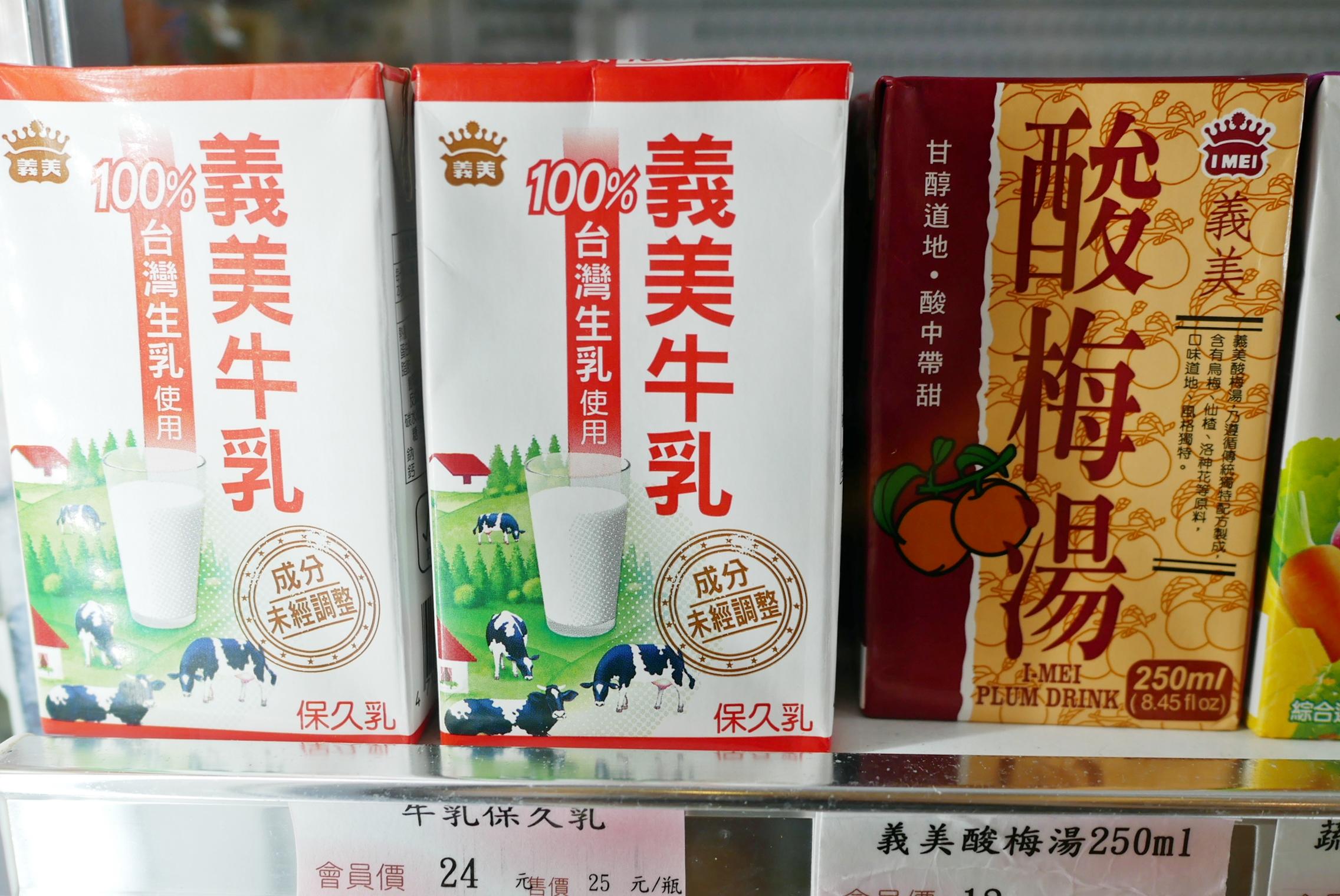 『生活。購物』 台灣在地老品牌  義美食品門市 網友推薦10大必買私房清單|還有我個人從小吃到大最愛的經典必吃推薦。