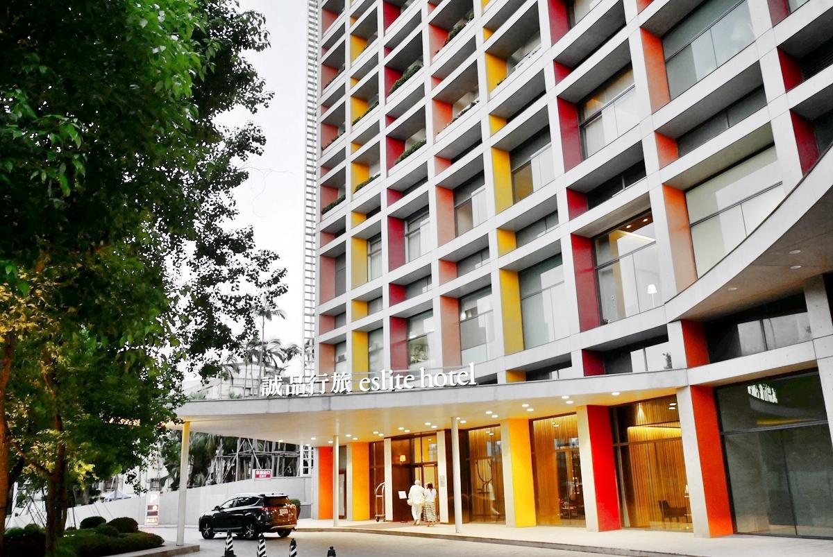 台北 誠品行旅 eslitehotel |松山文創園區內,可眺望台北101夜景,還有近五千本大型書牆,是全台灣最有書卷氣的文青飯店。