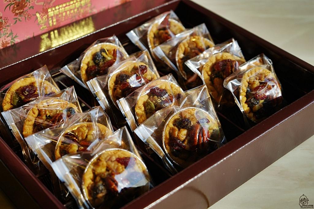 『桃園。宅配團購美食』 樂桃桃咖啡簡餐坊-堅果塔禮盒|身心障礙者用心製作的堅果塔,有愛 吃起來會更美味。