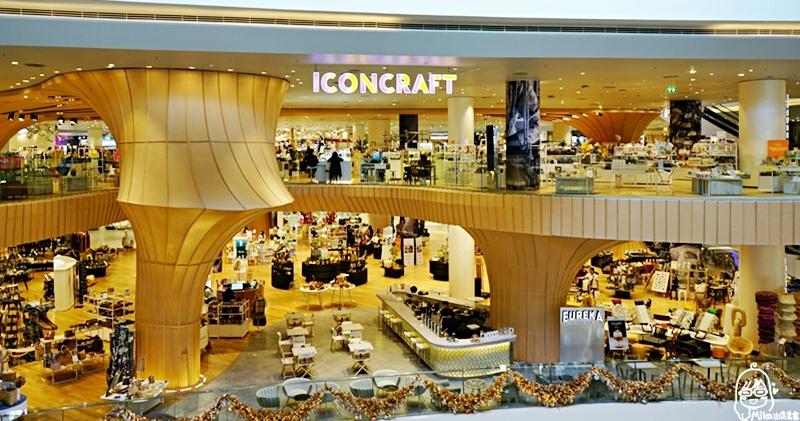 『泰國。曼谷』 ICONSIAM暹羅天地購物中心|曼谷昭披耶河畔 新地標 時尚藝術 華麗浮誇購物中心 超大型室內水上市場 |2019年1124-1129曼谷華欣拉差汶里六天五夜 輕旅行。