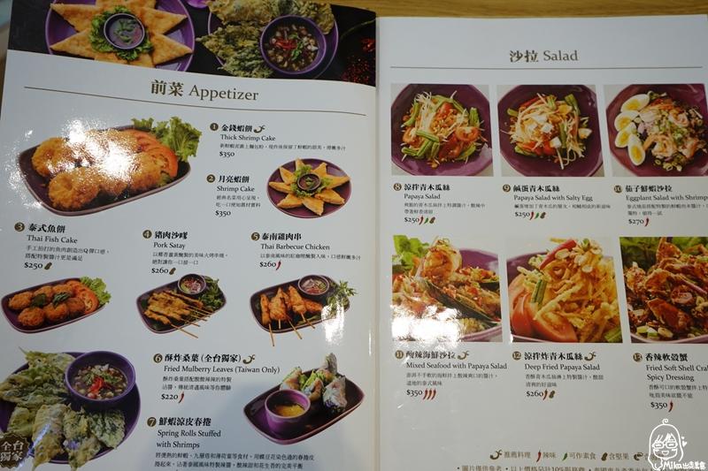 『台中。北區』 NARA Thai Cuisine 台中中友店|泰精選Thai Select認證 泰菜首選餐廳  更是連續多年泰國票選最佳泰國料理餐廳,環境、口味都很夠水準喔。