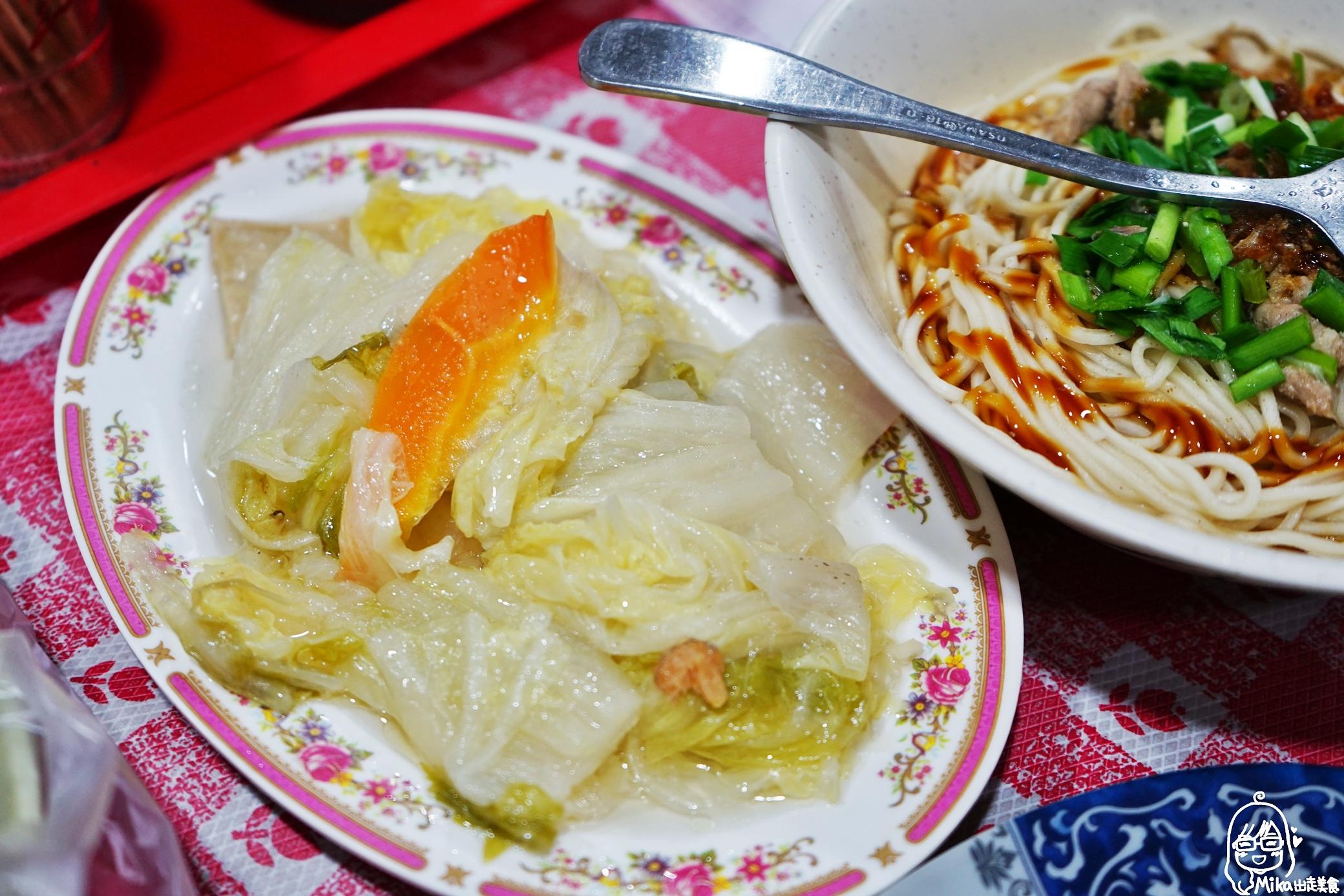 『桃園。龍潭』 三坑老街  阿琴小吃|傳統客家料理  鹹湯圓、板條、滷味還有隱藏版炸物。
