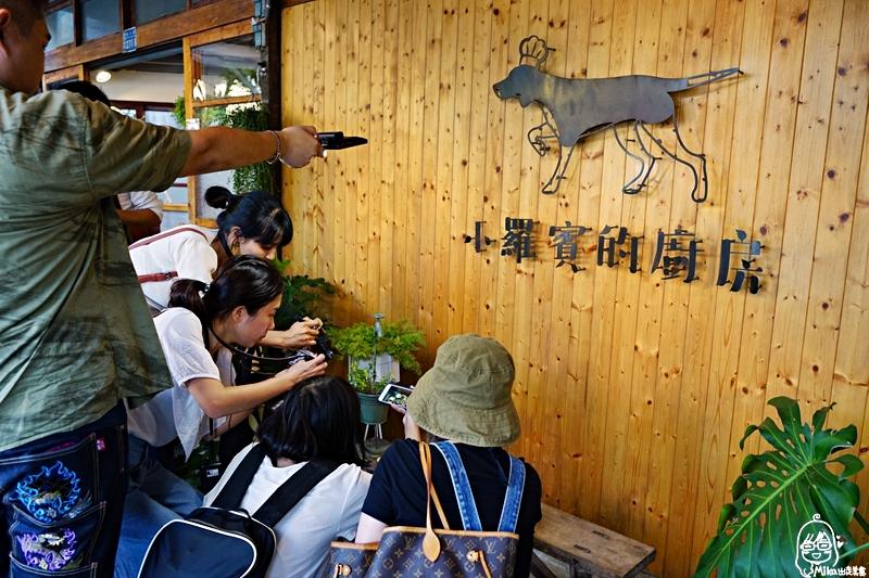 『新竹。東區』西大路美食 小羅賓的廚房 紅豆餅專賣店|日式質感老宅裡有著帥哥老闆親手做的真材實料 飽滿內餡 溫暖又有誠意的紅豆餅。