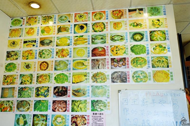 『台中。大甲』 皇津小吃店(台中大甲燜鴨始祖)|兩段式燜鴨怎麼吃?先照規矩來!在地客家小吃功夫料理 另有需預約才吃的到的隱藏版。