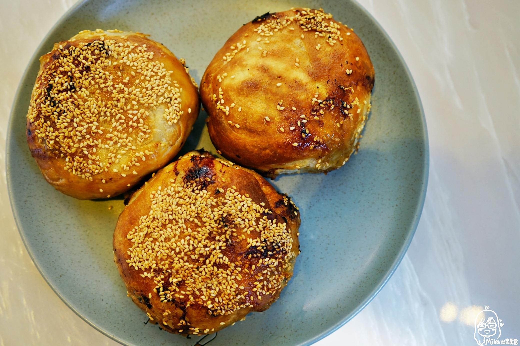 『懶人。料理』  氣炸胡椒餅 |芷要上菜 氣炸鍋料理超簡單 用義美蔥油餅做胡椒餅 方便好吃,懶人零失敗料理推薦。