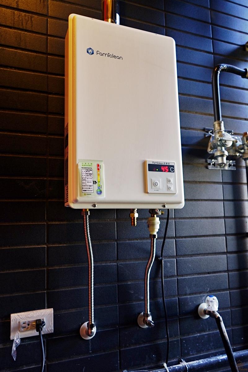 『生活。開箱』  熱水器2019推薦  MIT台灣設計 Famiclean 全家安數位恆溫熱水器 |新家開箱文系列  台灣獨家提供全機三年保固 低噪音、智慧型強制排氣 讓你全家都安心的數位熱水器。