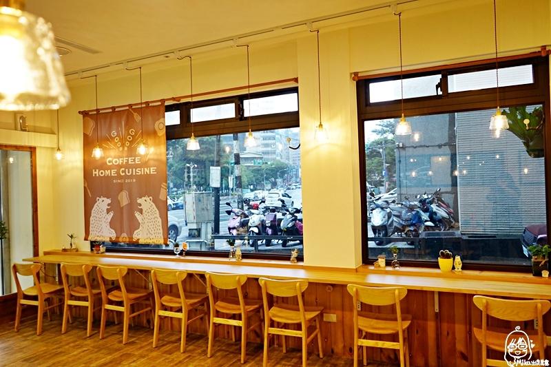 『桃園。中壢』 好貳 Coffee Home Cuisine|SOGO附近文青創意早午餐推薦   古早味混搭厚粉漿蛋餅超威!