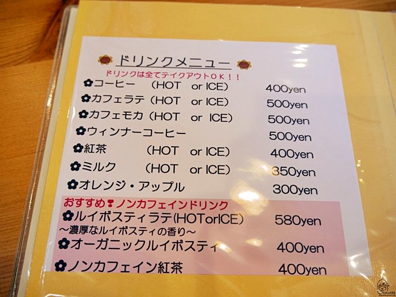 『日本。福島』 カフェナナラ (cafe nanala)|可愛貓咪咖啡廳 鹹甜鬆餅好吃又好看|2019/0115-0119 福島冬季限定 夢幻雪景五天四夜之旅