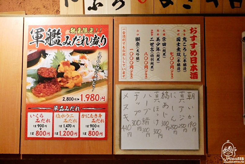 『日本。北海道』 在地人帶路吃美食  薄野 立喰い処 ちょこっと壽司|離薄野地鐵站走路只要一分鐘  女子友善立食店  新鮮時令魚獲上桌 營業到凌晨2點的深夜立食食堂。|2019/07/8-7/14 北海道在地美食 深度吃七天六夜之旅