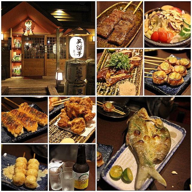 『台中西區』日式居酒屋的美味精緻串燒料理-吳留手串燒居酒屋 @Mika出走美食日誌