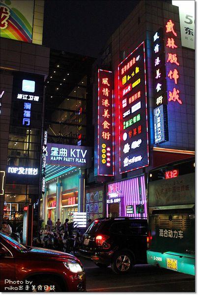 『中國杭州』2013杭州西湖之旅: 武林女裝街與武林夜市 @Mika出走美食日誌